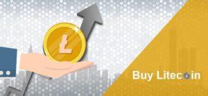 Как купить криптовалюту лайткоин
