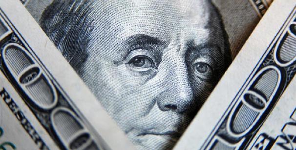 Курс доллара на форексе сейчас